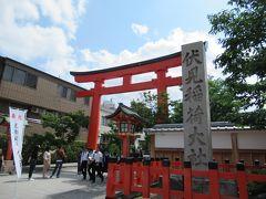京都 伏見稲荷ぐるりとウォーキング。
