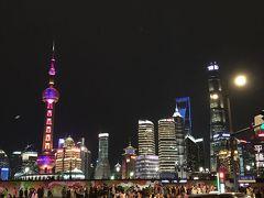 上海  前泊