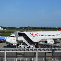 茨城空港から行く韓国