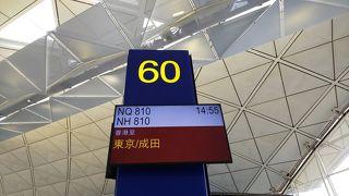 香港ひとり旅 前回やり残したことをする旅 その4