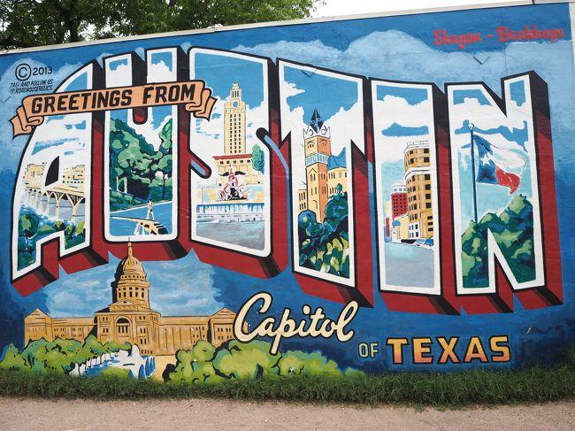2019年ゴールデンウィークはシアトルからテキサスへ 音楽と芸術の街オースティンで美術館のようなホテルに泊まる(オースティン編 その1)