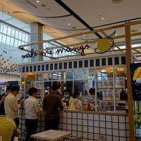 タイ&シンガポールの旅④ バンコク観光編&シンガポールへ移動(ホテル予約トラブル発生)