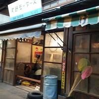 富山食べ尽くしと福井の昭和が見れる博物館 漢旅2016