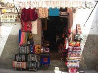 ボリビア� 首都ラパス(世界一周の記録)