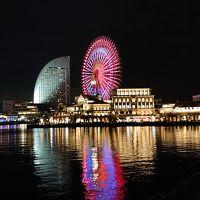 横浜(みなとみらい)の旅 2日目