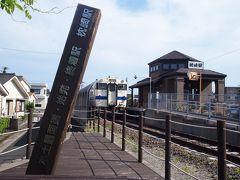 毎年恒例 母娘の喧嘩旅行記 2泊3日で鹿児島へ ① 枕崎ちょこっとサイクリング編