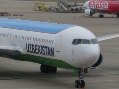 2019春、ウズベキスタン等の旅(1/52):4月23日(1):セントレアからサマルカンドへ、ウズベキスタン航空直行便