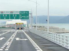 アジアの世界遺産5箇所を巡る旅その2.マカオと香港、世界最長海上橋でアクセス編