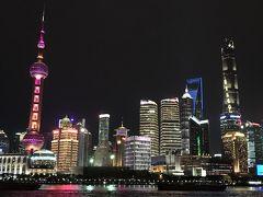 上海 1日目 七宝~外灘