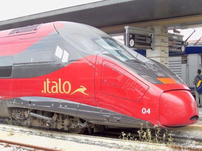 中国国際航空で行くイタリア乗り鉄の旅 その2