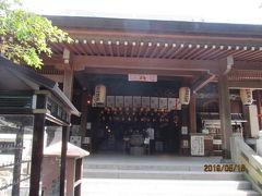 四国霊場・徳島編(2)一番霊山寺。