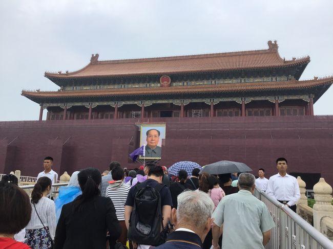 友人に誘われて、カーリングワールドカップ@北京観戦。まる2日間しっかりカーリングを満喫して、今日から市内観光。<br />天安門や故宮をざっと見てから、四合院地区をそぞろ歩き。ここでは、Day4の午後のお茶までを報告します。<br /><br />Day4  故宮の下見w と四合院地区散策<br /><br /><br />これまでの記録はこちら <br />【中国紀行】初めての北京(1) カーリング   https://4travel.jp/travelogue/11495713
