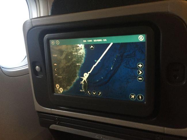 香港大好きリピーターです。<br /><br />GW、当初は仕事の都合で香港だけの予定でしたが、10連休!なればアマンワナへGO。<br />航空券手配がいつもより少し遅れましたので、行きのCXは久しぶりの成田発、かつ台北経由便で香港まで、さらに翌日の香港→デンパサールはCXが取れず、キャセイ・ドラゴン航空で、、アマンワナまで遠いなぁ。<br /><br />航空会社:<br />キャセイパシフィック航空、キャセイドラゴン航空、<br />ガルーダ・インドネシア航空(国内線)<br /><br />ホテル:<br />1)インターコンチネンタル香港 1泊 ★<br />2)インターコンチネンタルバリ 1泊 (シンガラジャルーム)<br />3)アマンワナ 5泊<br />4)インターコンチネンタルバリ 1泊 (クラブ・デュープレックススイート)<br />