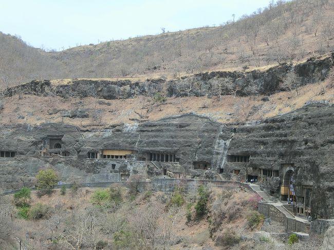 このインド旅行のメインの「アジャンタ・エローラ」のアジャンタ石窟群へ。<br />世界遺産であり、古代の仏教石窟寺院群。<br />第1窟の「菩薩像」が有名。