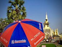 おおっ...むか〜し、昔のタイの香りがプンプン残るラオス人民民主共和国#11(チャリで凱旋門/ヴィエンチャン/ラオス)
