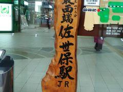長崎プチ旅行 3月