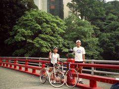 小学6年の娘と箱根サイクリング