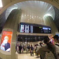 Akr、シウマイを買いに横浜まで行く。【寄り道編:旧保谷市へ33年前に暮らした部屋を探しに行こう】