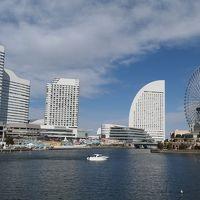 横浜(みなとみらい)の旅 3日目前半