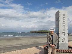 青島~城下町・飫肥を巡る2泊3日 日南の旅-- 青島