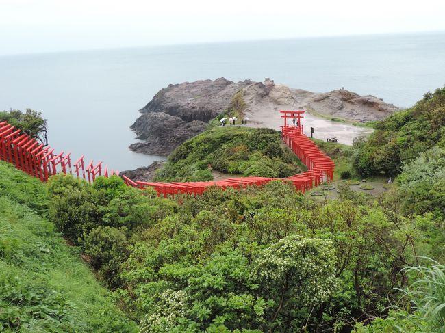 ふらふらと山陰へくるま旅 その2 元乃隅神社と萩のあたり
