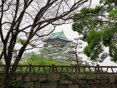 大阪城は徳川幕府が建てた?アクアライナーで船から観光 初めてだらけの大阪の旅3