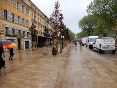 フランスの8つの世界遺産を巡る旅【4】3日目(雨のエクスアンプロヴァンスと晴天のシャトーレストラン)