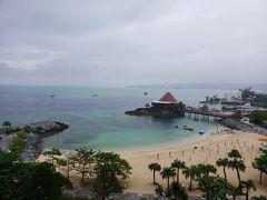 母、息子(3歳)、友人母娘(5歳) 沖縄旅行1日目