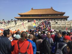 【中国紀行】初めての北京(5) 紫禁城