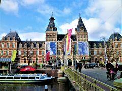 観光スポットを訪ねる交通手段も(^^♪ −アムステルダム−