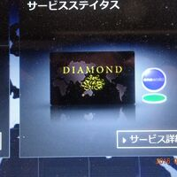 JGCダイヤモンド到達の為のシンガポールに弾丸旅行をしました!