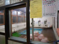 下風呂温泉「大湯・新湯」閉館カウントダウン 令和2年11月30日(月)をもって閉館します。