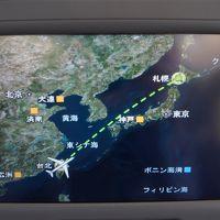 旬を迎えるマンゴー狙いで台北へ ④4日目 日本へ帰国