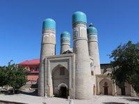 ウズベキスタン・トルクメニスタンの旅(14)〜ブハラ2 早朝のカラーン・モスク、チャール・ミナール〜