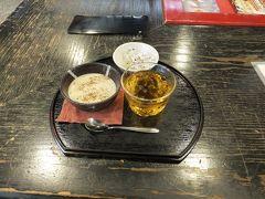 金沢◆和カフェ『Cafe甘』by越山甘清堂&野田屋茶店◆2019/05/24