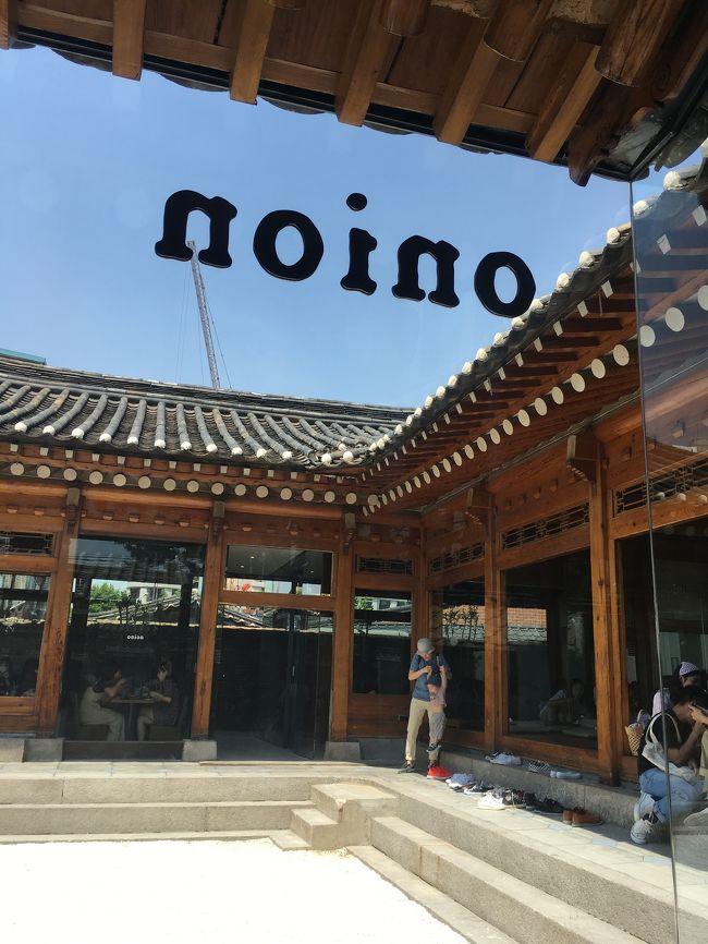 去年解散したグループのメンバーのソロファンミが韓国で開催されるということで、再スタートをお祝いすべくソウルへ行ってきました。<br />ついでに、前回食べれなかったポッサムも食べたい!<br />あとよく拝見しているブロガーさんが行ってる韓医院にも行ってみたい!<br />あとあと…と3泊4日だけど実質2日のソウル旅にいろいろ詰め込んでみました。<br />が、実際は体調不良で全然動けなかったという。生物には気をつけよう、という教訓になったソウル旅でした。<br /><br />5/24 成田→仁川(イースター航空)※夜発<br />5/25 AM:韓医院、PM:ヘッドスパ、ペンミ<br />5/26 カフェ&amp;買い物&amp;ダウン…<br />5/27 仁川→成田(イースター航空)※早朝発<br /><br /><目的><br />●ペンミ<br />●オヨゼ韓医院<br />●ポッサム<br />●Cafe Onion<br />×タマゴキンパ<br /><br />※●:達成、△:一部達成、×:未達成