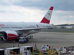 オーストリア航空ビジネスで東京⇔ウイーン往復