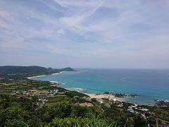 奄美大島の旅①