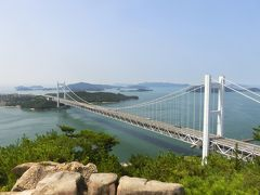 猛暑の岡山旅行 ⑤ 瀬戸内海の絶景を求めて鷲羽山へ☆下津井電鉄廃線跡をサイクリング