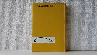 『クレーの日記』と『クレーの絵本』を読む / ハンブルクを訪れ念願のクレーの「黄金の魚」を見ることができた
