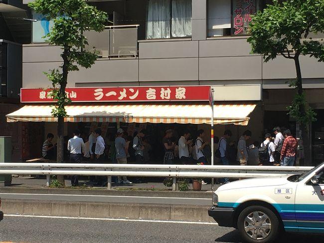 横浜市の地球温暖化対策説明会に出席する為、横浜駅西口を利用しました。<br />横浜駅西口は、あの家系ラーメンの吉村家さんが有るのでご馳走になろうとしましたが長蛇の列で諦めました。そして、つけ天で有名な角平さんに行きました。