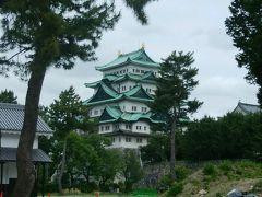名古屋城と三重湯の山温泉の旅