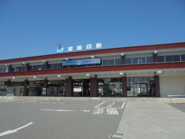 広島CARP応援(二軍戦観戦) その2 20年ぶりの宮島
