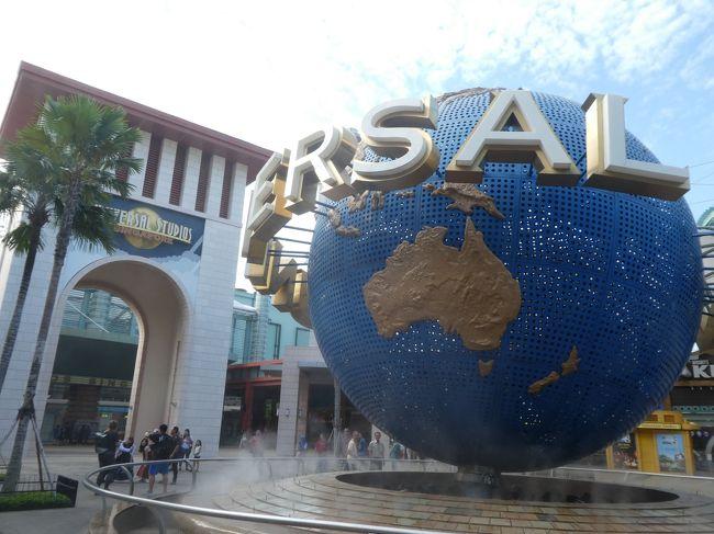 シンガポールの旅~ユニバーサル・スタジオ・シンガポール~