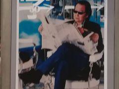 井上陽水 50周年記念ライブツアー『光陰矢の如し』~少年老い易く 学成り難し~☆空母いぶき初日舞台挨拶☆オールドデリー☆2019/05/24