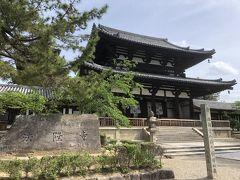 小学校の修学旅行以来の『法隆寺』