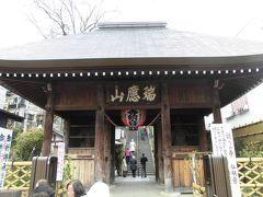 弘明寺に行ってきました