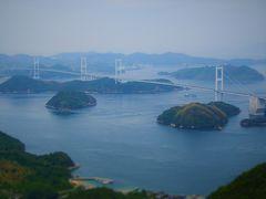 愛媛・広島旅③~疲れた体を道後温泉で一休み。広島観光へ~