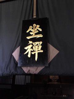 令和最初のGWは富山へ。通算10回目!~(8)やっぱり外せないのが高岡の「瑞龍寺」!