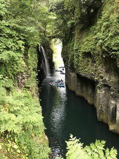 天孫降臨、神話とパワースポットの地。天岩戸神社や高千穂峡へ。其の1